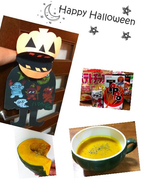 halloween~♪
