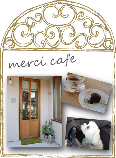 merci-cafe